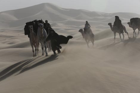 Kraljica pustinje (Queen of the Desert), red. Werner Herzog