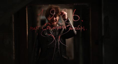 Ruski djetlić (The Russian Woodpecker), red. Chad Gracia